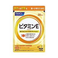 Fancl Витамин Е