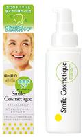 Лечебно профилактическая отбеливающая зубная паста при проблемных зубах Smile Cosmetique Whitening Paste Trouble Care, 85мл