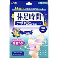 Lion Cooling Sheets Охлаждающие наклейки для ног с легким эффектом акупунктурного массажа, 12 штук