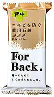 PELICAN ForBack лечебное мыло для спины 135 гр.