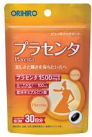 Orihiro Placenta Плацента 1 месяц