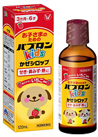 Pabron Kids Пабурон детский сироп от простуды, 120мл