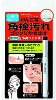 Tsururi Кисть для очищения пор и удаления черных точек