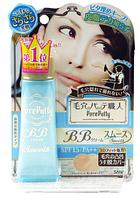 Sana Pore Putty BB Cream Smooth ВВ Крем SPF15 PA ++, 30 гр