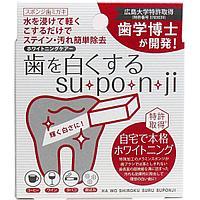 Dental Piling Stick Cпонжики для шлифовки и отбеливания зубов