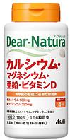 Asahi Dear-Natura Кальций, магний, цинк и витамин D, 180 штук