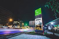 Реклама на LED экранах, фото 1