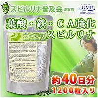 ALGAE для родителей Спирулина с Омега-3, фолиевой кислотой, железом и витамином С (1200 штук на 40 дней)