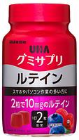 UHA Gummy Supple Lutein Жевательные витамины, лютеин для зрения, 60 штук на 30 дней