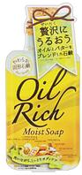PELICAN OIL RICH Moist Soap Увлажняющее мыло с маслами, 135 гр