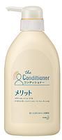 KAO Merit Hair Conditioner Кондиционер для волос, 480мл