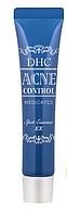 DHC Acne Spot Essence Лечебная точечная эссенция для борьбы с акне, 15гр