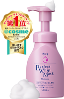 SHISEIDO Hada Senka Perfect Whip Mask Moisture Увлажняющая маска-пена для лица, 150мл