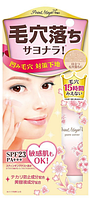 KOKURYUDO Point Magic Pro pore соver Консилер скрывающий поры с  SPF23 PA +++, 15гр
