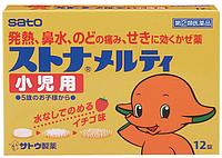 SATO Средство от простуды для детей, 12 штук