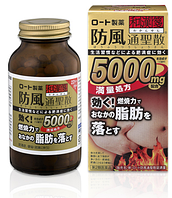 ROHTO Супер премиум Бофу-цусёсан Комплекс для сжигания жира 264 шт на 22 дня