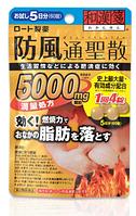 ROHTO Супер премиум Бофу-цусёсан Комплекс для сжигания жира 60 шт на 5 дней