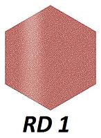 Shiseido Integrate Gracy Creamy Shine Rouge Губная помада, 2,2гр, тон RD 1