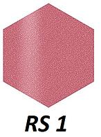 Shiseido Integrate Gracy Creamy Shine Rouge Губная помада, 2,2гр, тон RS 1