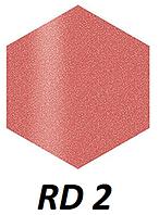 Shiseido Integrate Gracy Creamy Shine Rouge Губная помада, 2,2гр, тон RD 2