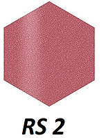 Shiseido Integrate Gracy Creamy Shine Rouge Губная помада, 2,2гр, тон RS 2