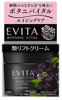 KANEBO Evita Botaniс Vital GLOW LIFT CREAM Увлажняющий лифтинг крем для лица, 35 гр