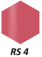 Shiseido Integrate Gracy Creamy Shine Rouge Губная помада, 2,2гр, тон RS 4