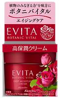 KANEBO Evita Botaniс Vital DEEP MOISTURE CREAM Увлажняющий крем для лица, 35 гр