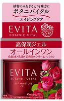 "KANEBO Evita Botaniс Vital DEEP MOISTURE GEL Увлажняющий гель для лица ""Все в одном"", 90 гр"