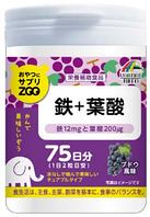UNIMAT RIKEN ZOO Железо + фолиевая кислота, 150 штук