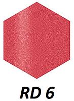 Shiseido Integrate Gracy Creamy Shine Rouge Губная помада, 2,2гр, тон RD 6