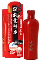 "KOKURYUDO Black Dragon Lotion Увлажняющий лосьон для лица ""Черный дракон"", 150мл"