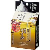 COW Natural comic luxurious oil facial wash soap Увлажняющее натуральное мыло для очищения кожи лица, 80гр