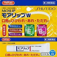 Shiseido MOILIP Помада-крем от трещин на губах, 8гр