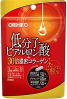 Orihiro низкомолекулярная гиалуроновая кислота + плотный коллаген, 30 штук