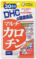 DHC Multi-каротин 30 дней