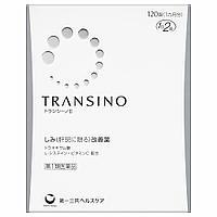 TRANSINO II Против пигментных пятен, 120 штук на 1 месяц