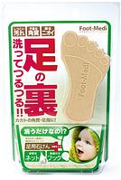Foot-Medi Wash Herb Soap Травяное мыло для ног, 60гр