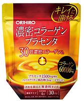 ORIHIRO Плотный коллаген + плацента, порошок 120 гр на 30 дней