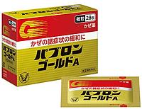 Pabron Gold A от гриппа и простуды для детей и взрослых, 28 пакетиков