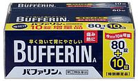 BUFFERIN А Баферин - жаропонижающее и болеутоляющее средство, 80 штук