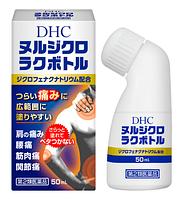 DHC Null Dichlorak Bottle Transdermal Analgesic Anti-inflammatory Drug Анальгетический противовоспалительный и обезболивающий препарат, 50мл