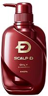 ANGFA Scalp D Oily Shampoo Лечебный шампунь для мужчин, для жирной кожи, 350мл