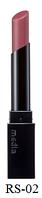 Kanebo Media Moist Essence Rouge Губная помада, 2,4гр, тон RS-02