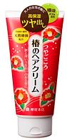 YANAGIYA TSUBAKI Damage Care Repair Cream Увлажняющий антивозрасной крем для волос с маслом камелии, 160гр