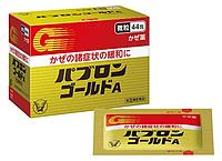 Pabron Gold A от гриппа и простуды для детей и взрослых, 44 пакетика.