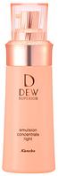 Для жирной кожи - KANEBO DEW Superior Emulsion Concentrate Light Антивозрастная эмульсия, 100мл