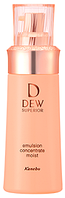 Для сухой кожи - KANEBO DEW Superior Emulsion Concentrate Moist Антивозрастная эмульсия, 100мл