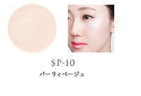 Kose Visee Lip&Cheek Cream Крем для губ и щек, 5,5гр, тон SP-10