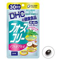 DHC Force Collie Soft Capsule Форсколин и кокосовое масло, на 30 - 60 дней